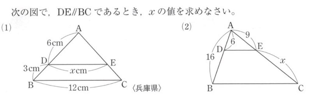 f:id:MathTriangle:20170527101137j:image
