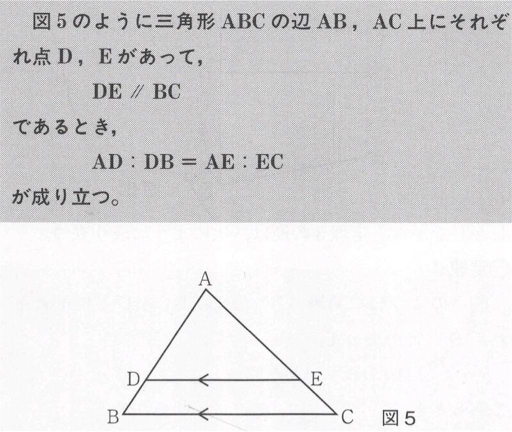 f:id:MathTriangle:20170527101830j:image