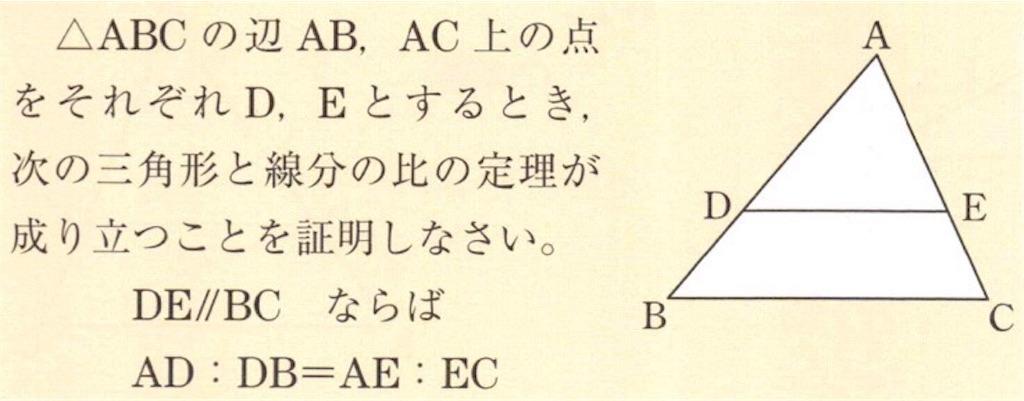 f:id:MathTriangle:20170527102212j:image