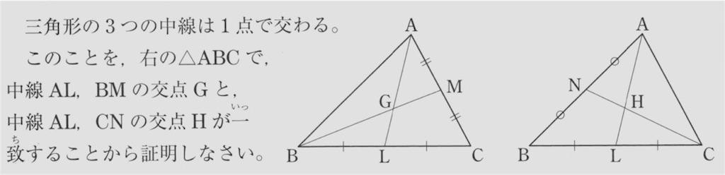 f:id:MathTriangle:20170617110406j:image