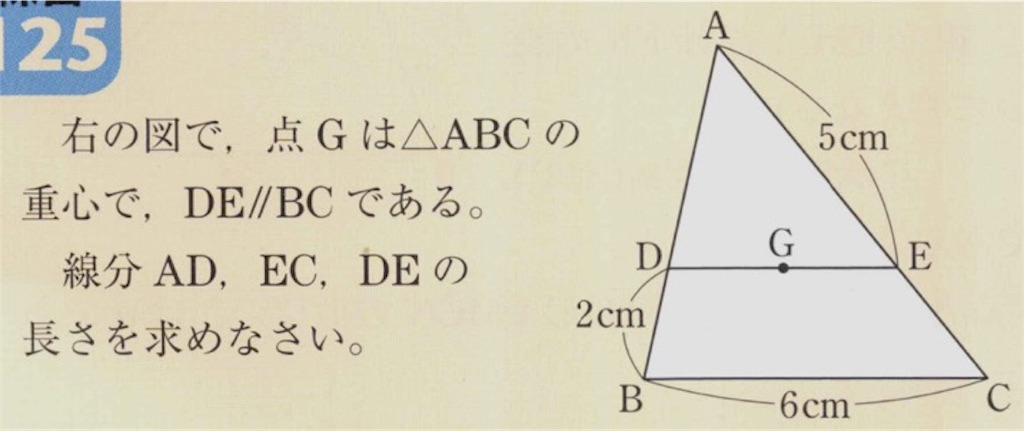 f:id:MathTriangle:20170617120403j:image