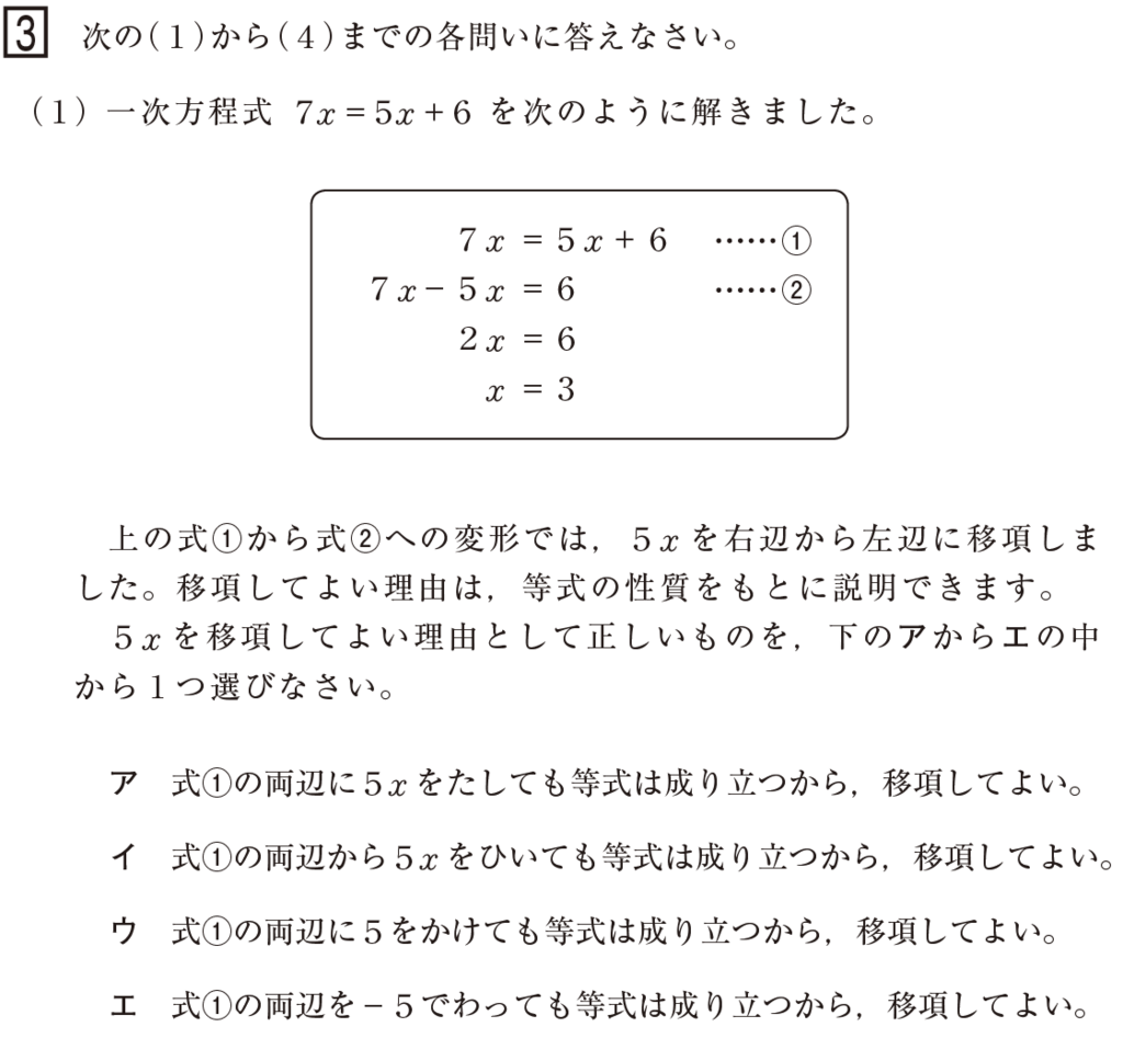 f:id:Mathedr:20180417212016p:plain