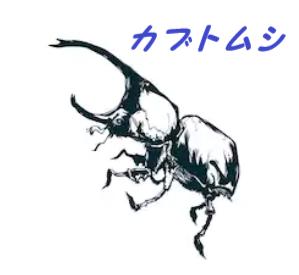 f:id:Matsu-namaste:20180706003914p:plain