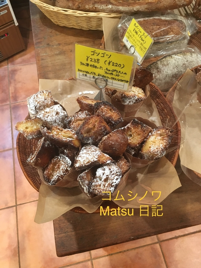 f:id:Matsu-namaste:20190120142701j:plain