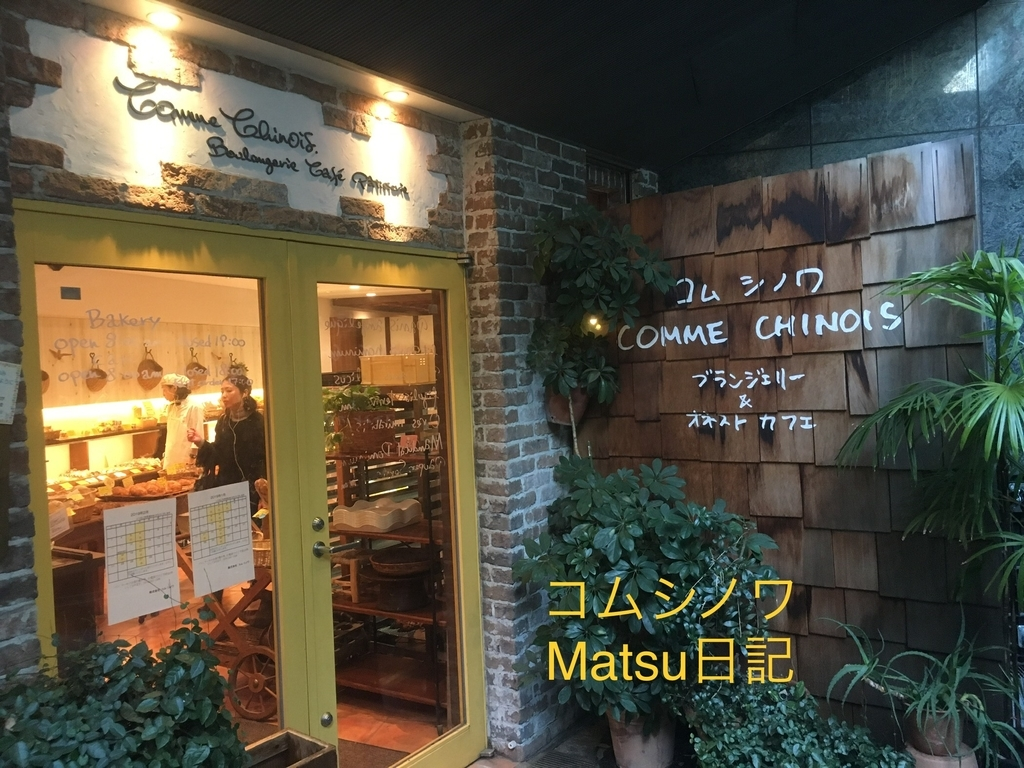 f:id:Matsu-namaste:20190120142905j:plain
