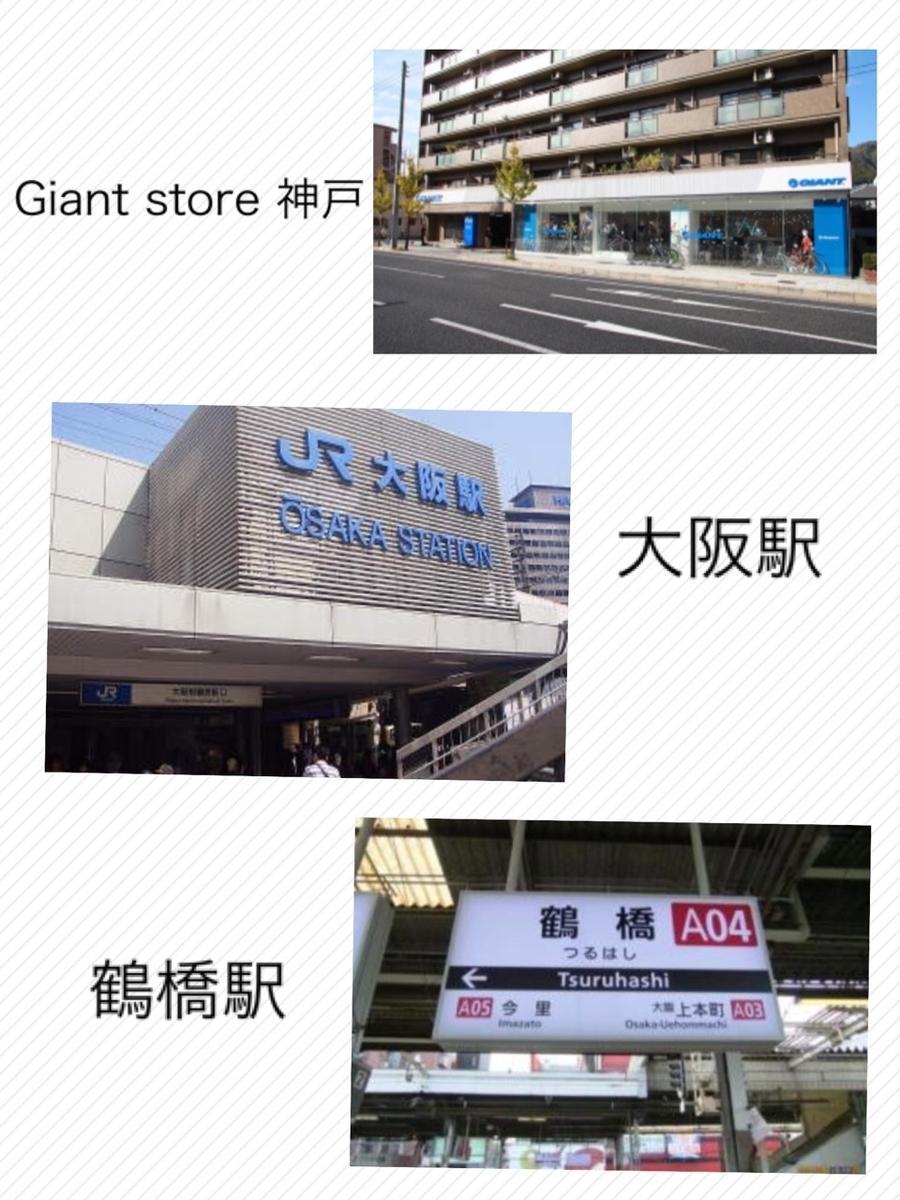 f:id:Matsu-namaste:20190404090459j:plain