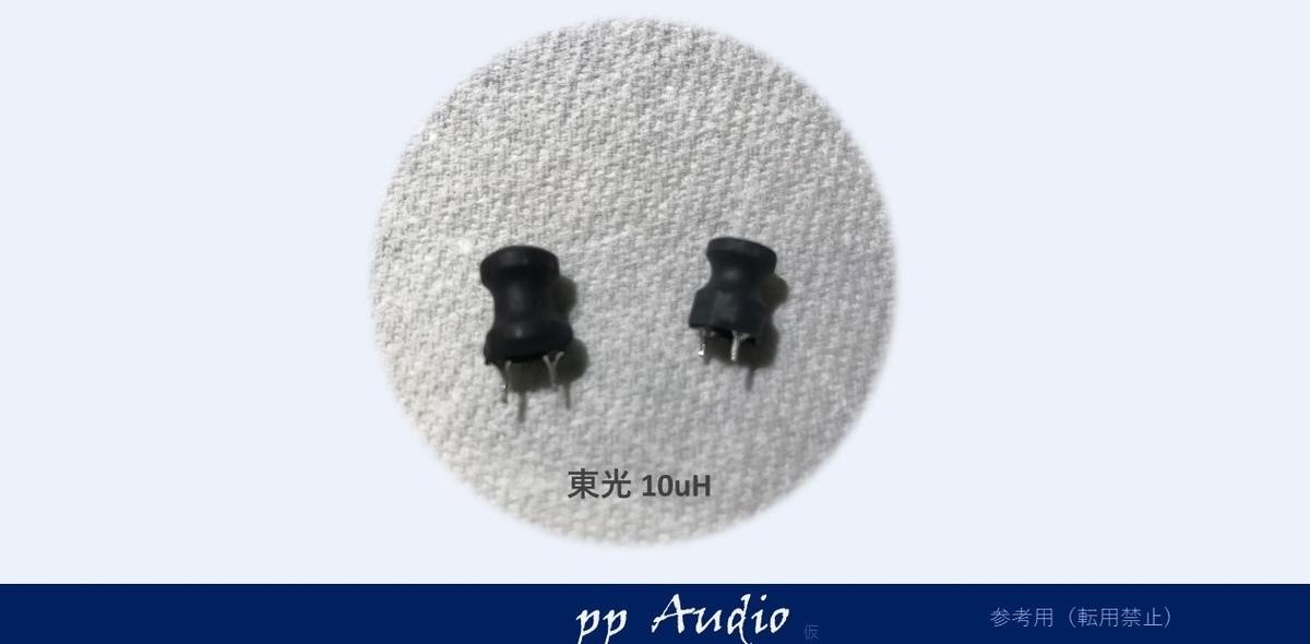 f:id:MatsubaraHarry:20200218022700j:plain