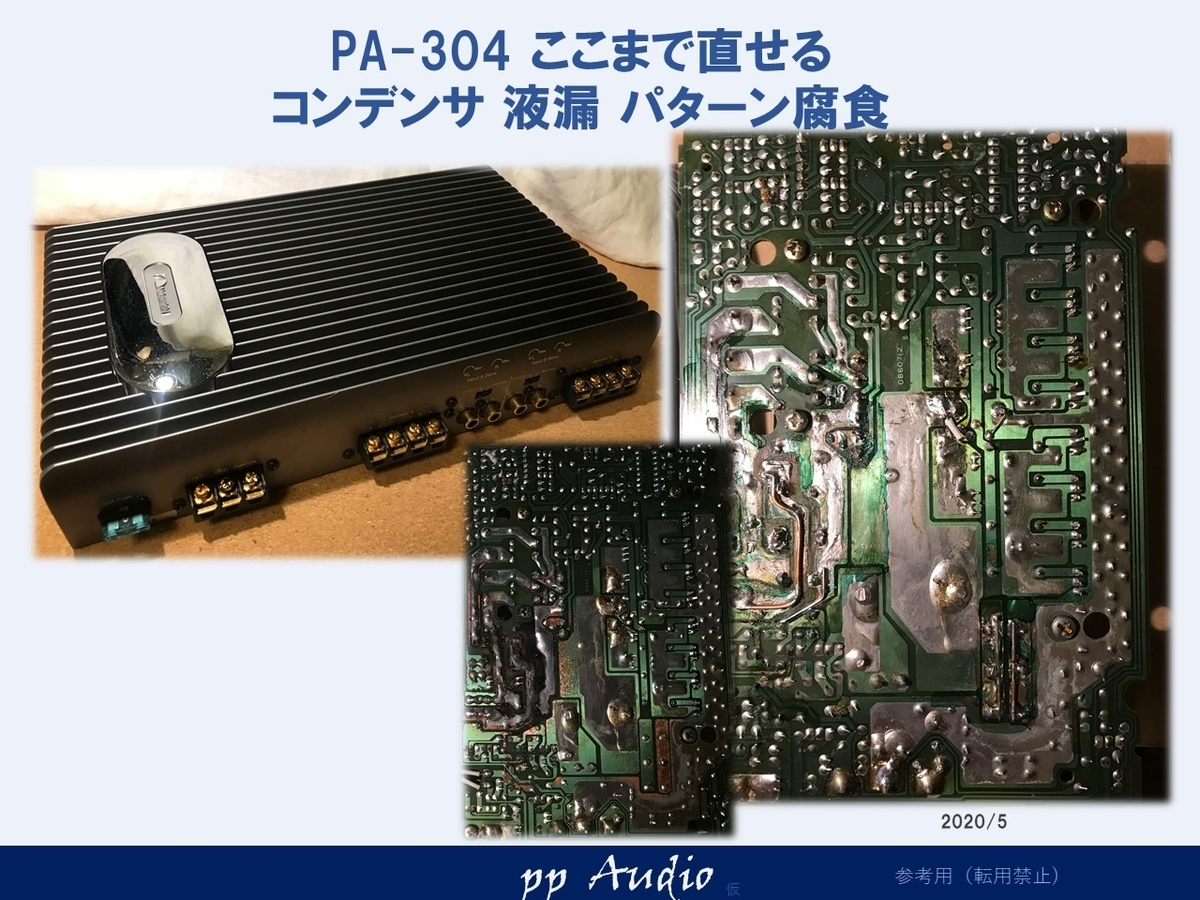 f:id:MatsubaraHarry:20200627150901j:plain