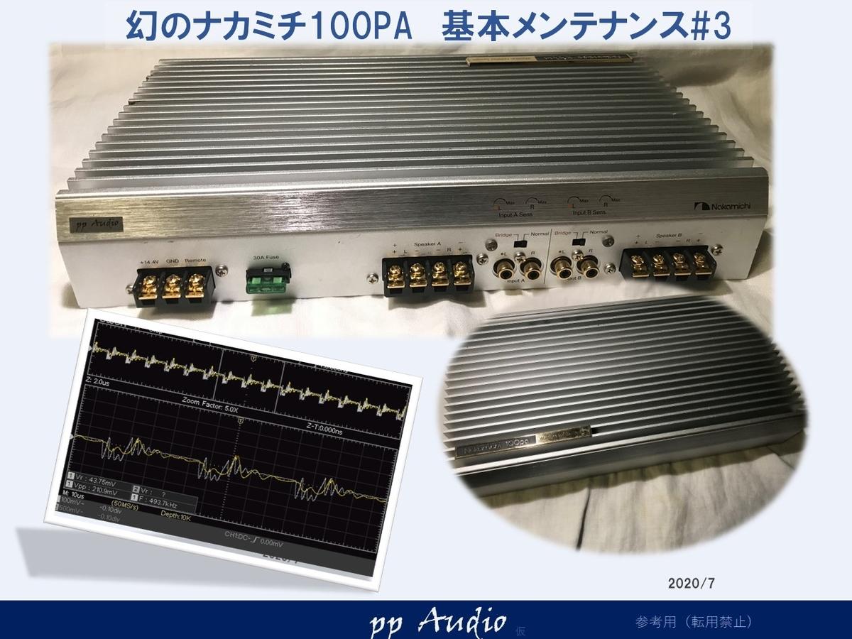 f:id:MatsubaraHarry:20200822212028j:plain