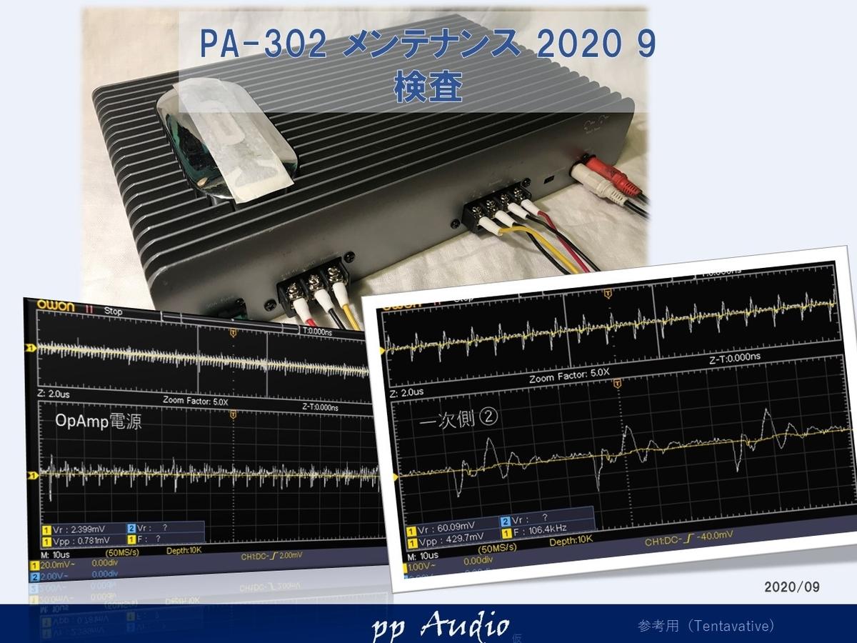 f:id:MatsubaraHarry:20200910131914j:plain