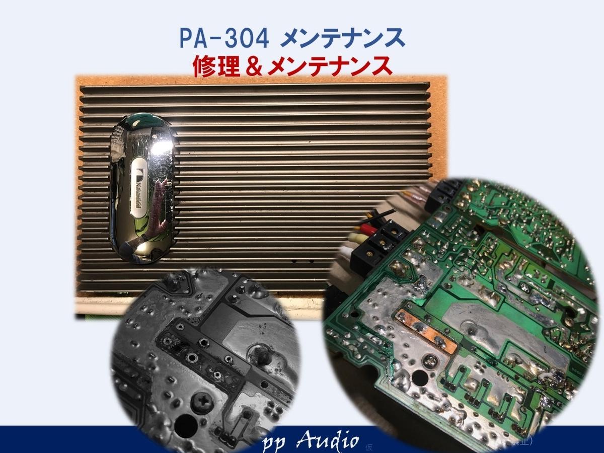 f:id:MatsubaraHarry:20201104193740j:plain