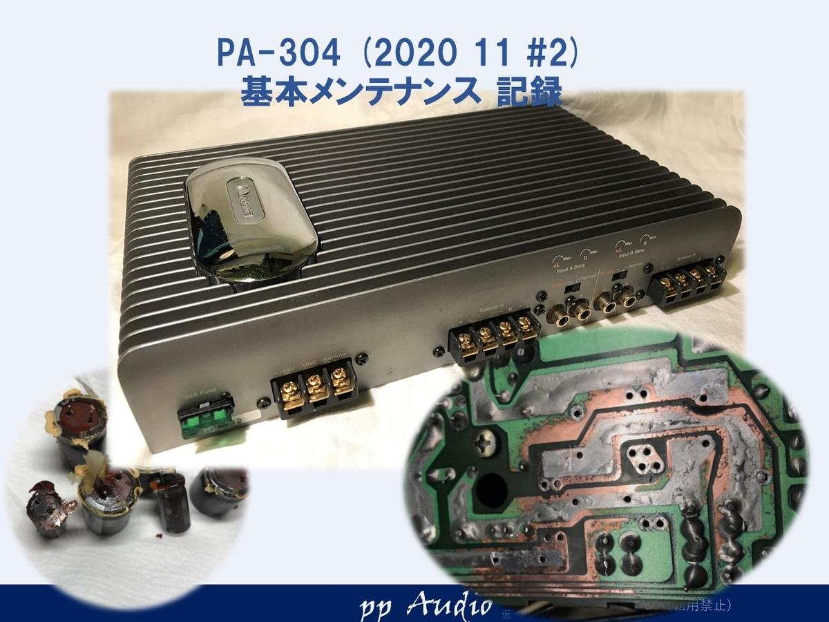 f:id:MatsubaraHarry:20201122230338j:plain