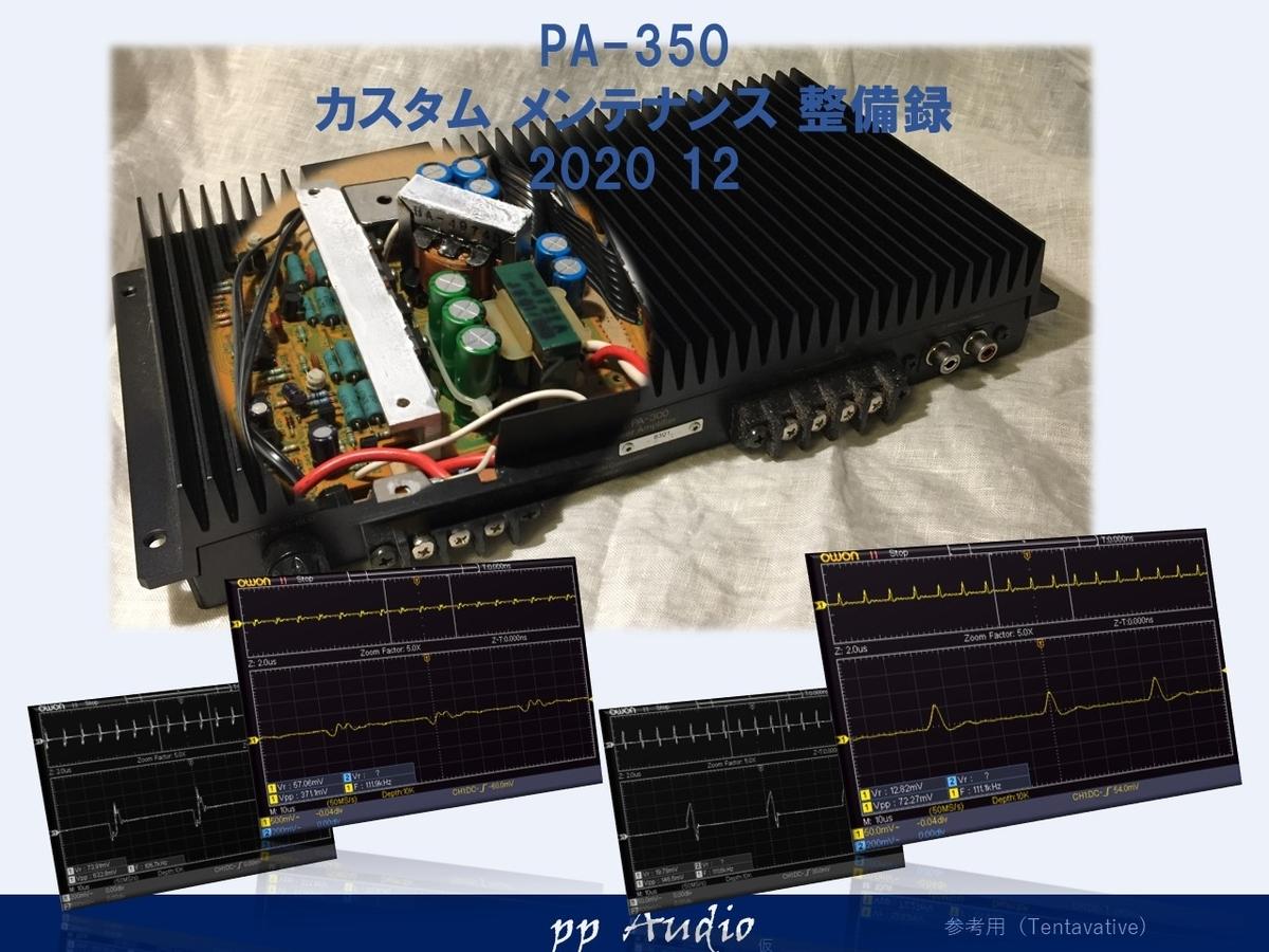 f:id:MatsubaraHarry:20201218113258j:plain