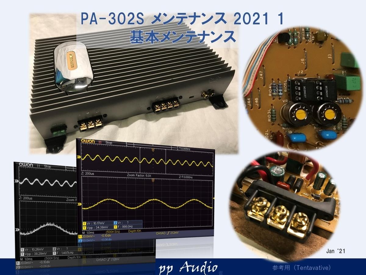 f:id:MatsubaraHarry:20210127164918j:plain