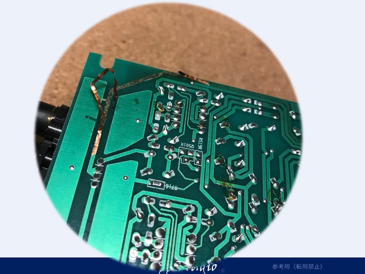 f:id:MatsubaraHarry:20210217201115j:plain