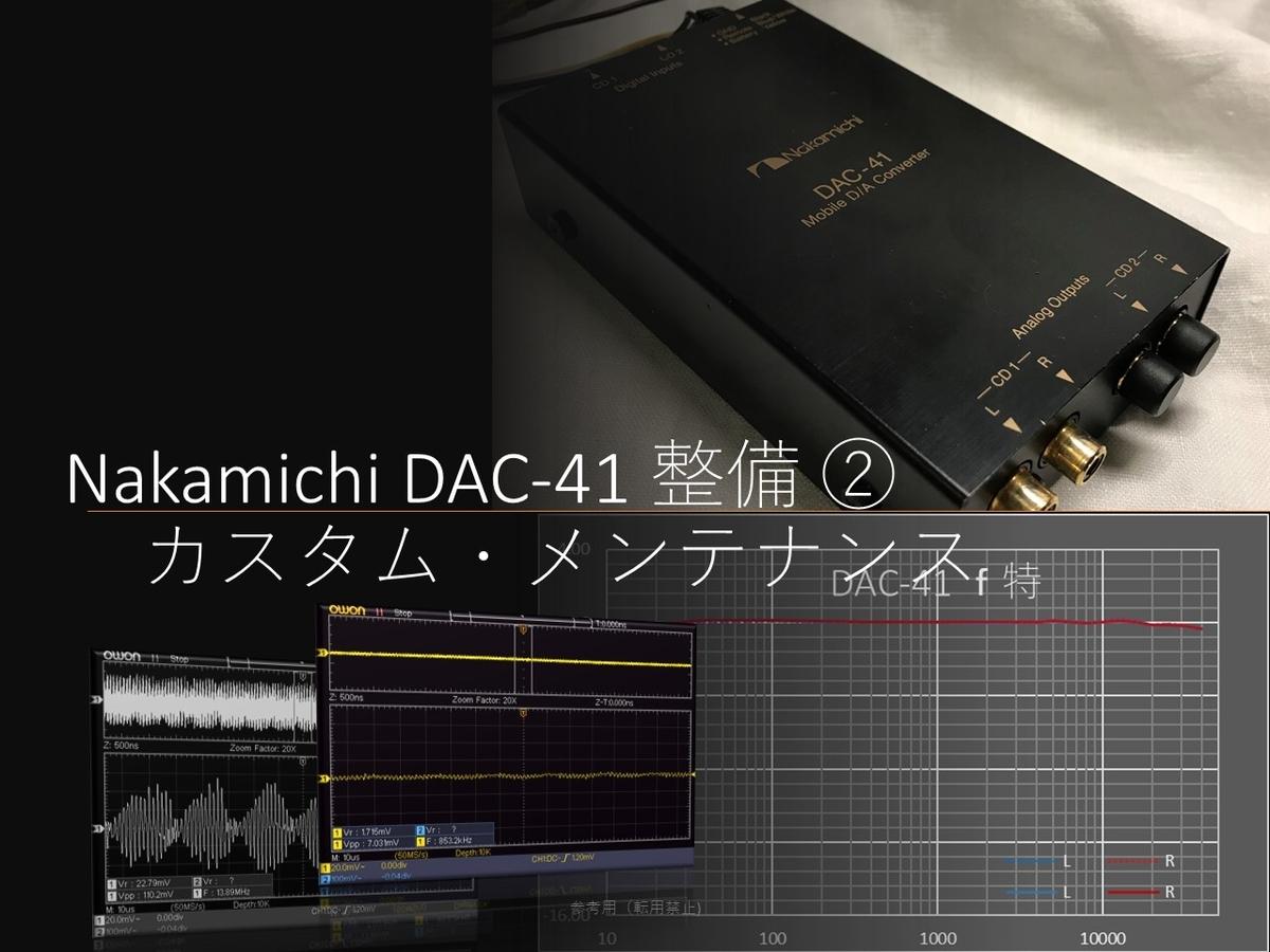 f:id:MatsubaraHarry:20210218210350j:plain