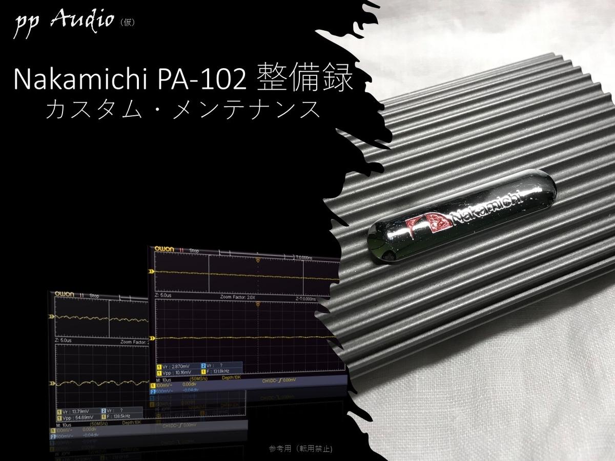 f:id:MatsubaraHarry:20210221143304j:plain