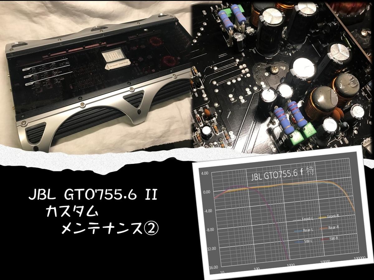 f:id:MatsubaraHarry:20210303094519j:plain