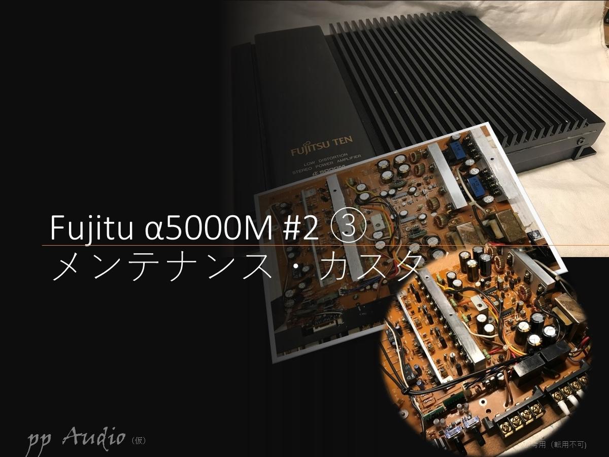 f:id:MatsubaraHarry:20210520092427j:plain