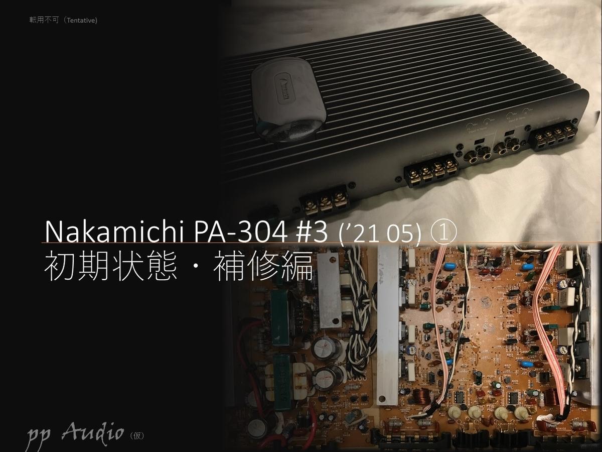 f:id:MatsubaraHarry:20210523171222j:plain
