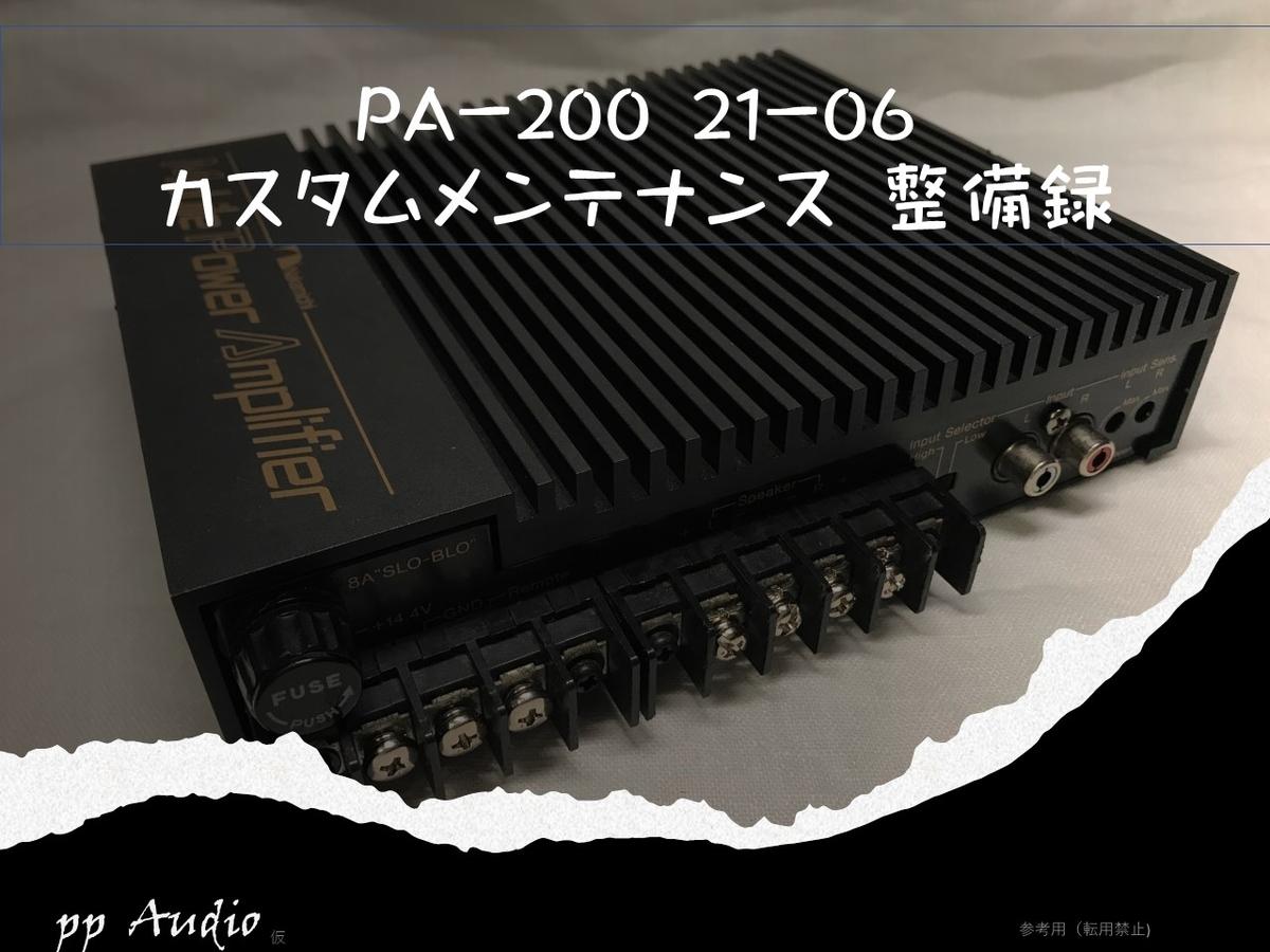 f:id:MatsubaraHarry:20210604224330j:plain