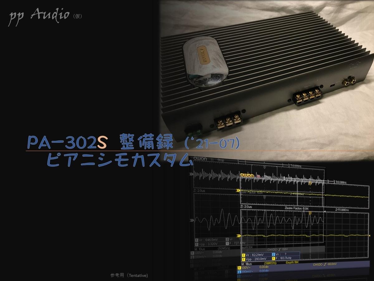 f:id:MatsubaraHarry:20210728134054j:plain