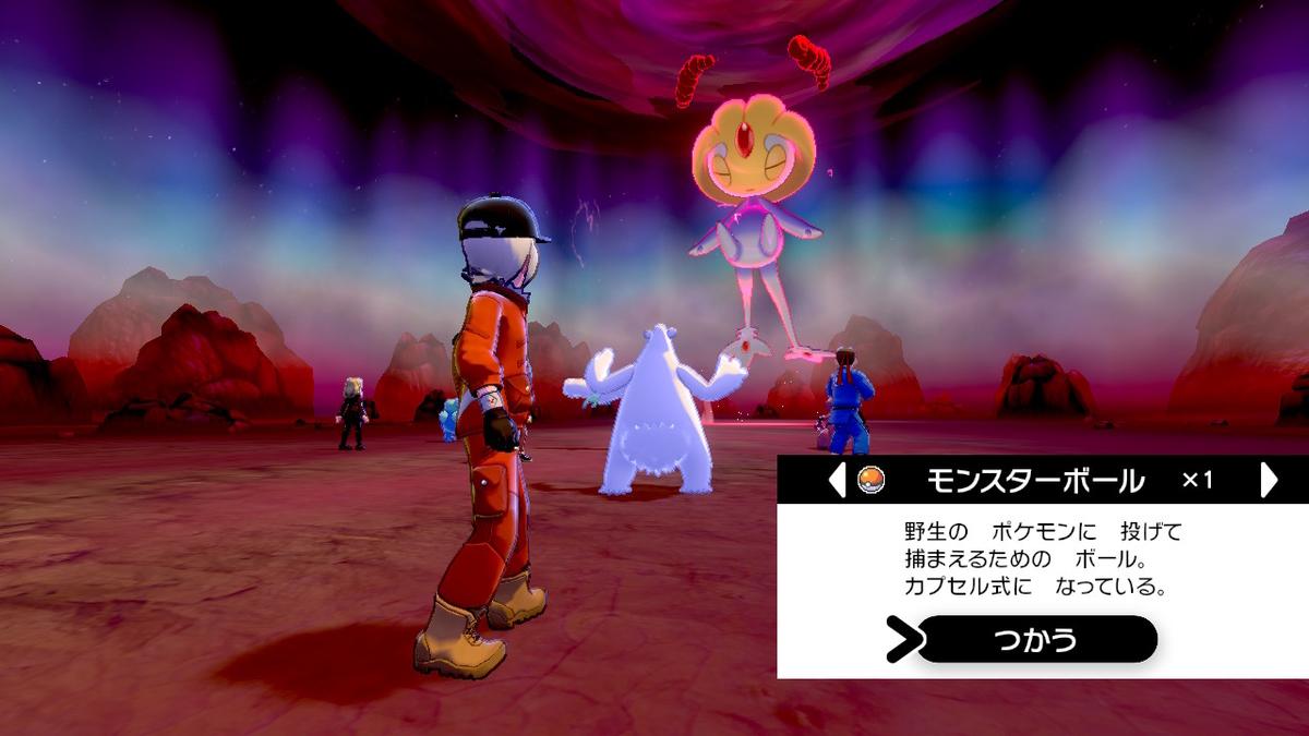f:id:MatsudaRyohey:20210222200627j:plain
