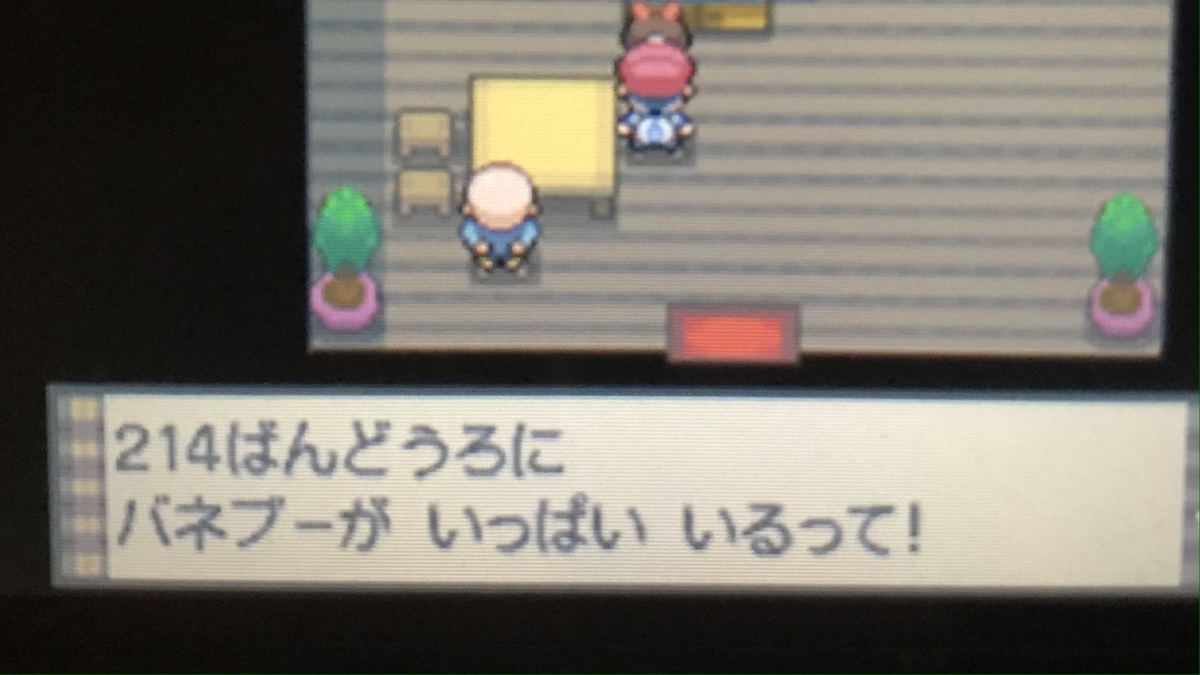 f:id:MatsudaRyohey:20210331232452j:plain