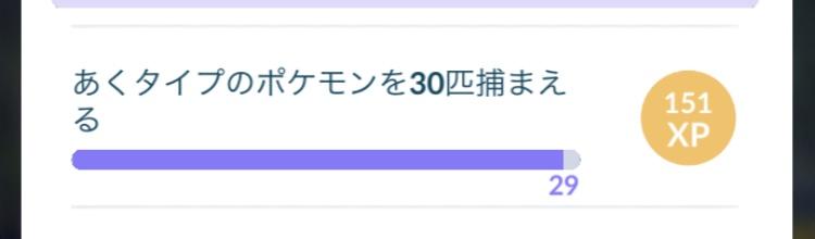f:id:MatsudaRyohey:20210401234647j:plain