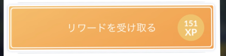 f:id:MatsudaRyohey:20210401234658j:plain