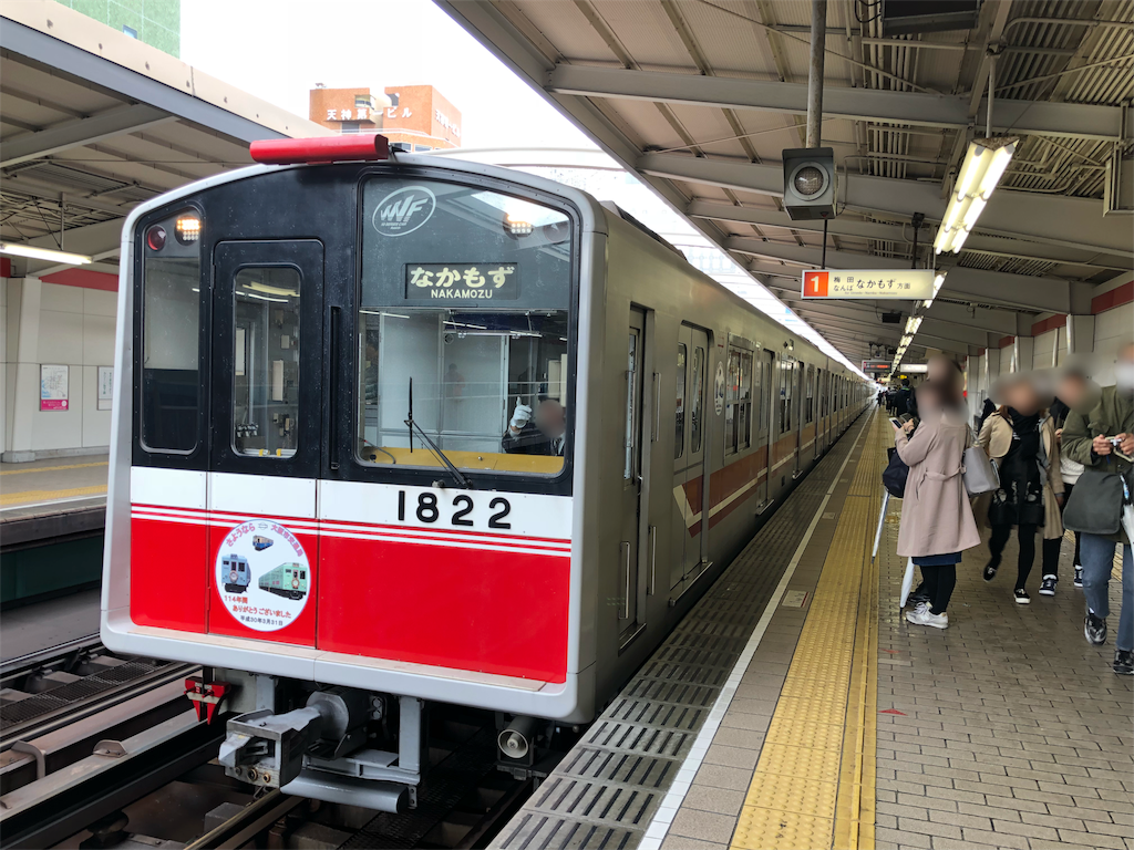 f:id:Matsuda_KOTU:20180330174817p:image