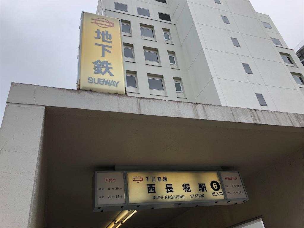 f:id:Matsuda_KOTU:20180330175842j:image