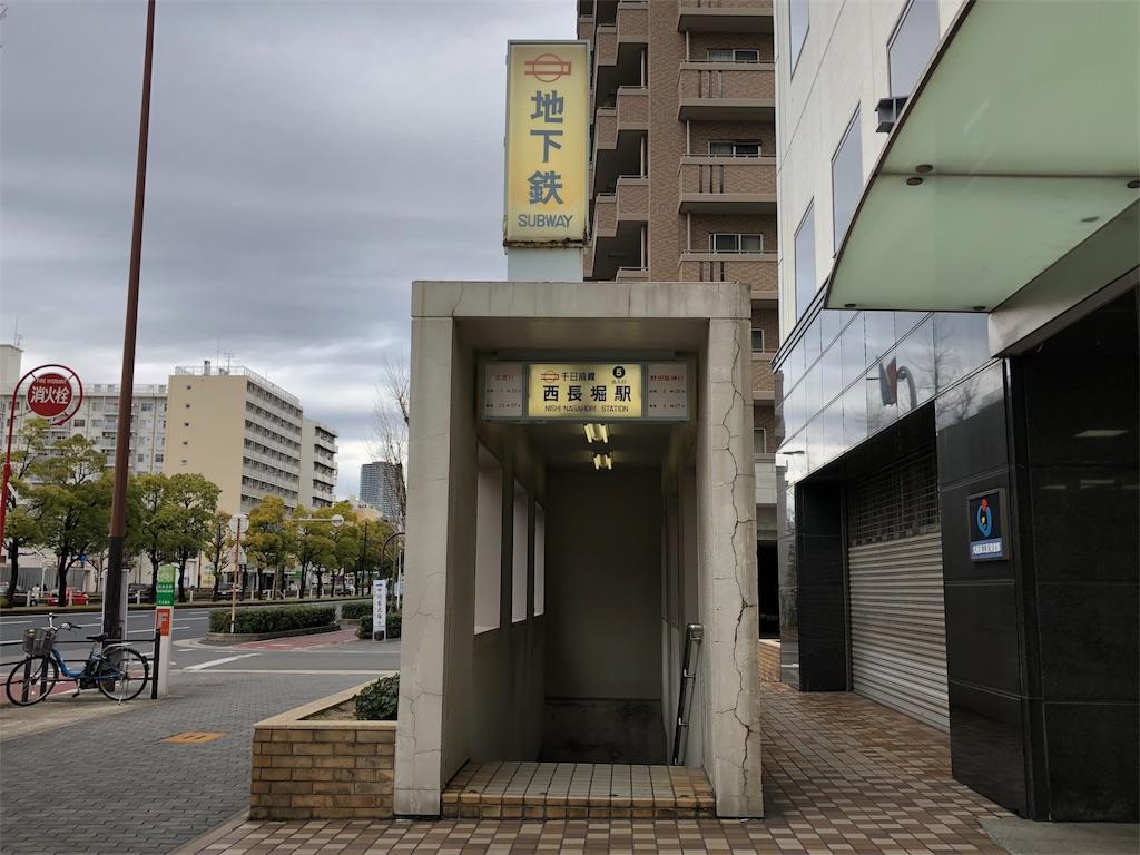 f:id:Matsuda_KOTU:20180330180212j:image