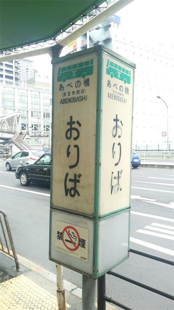 f:id:Matsuda_KOTU:20180719203527j:image