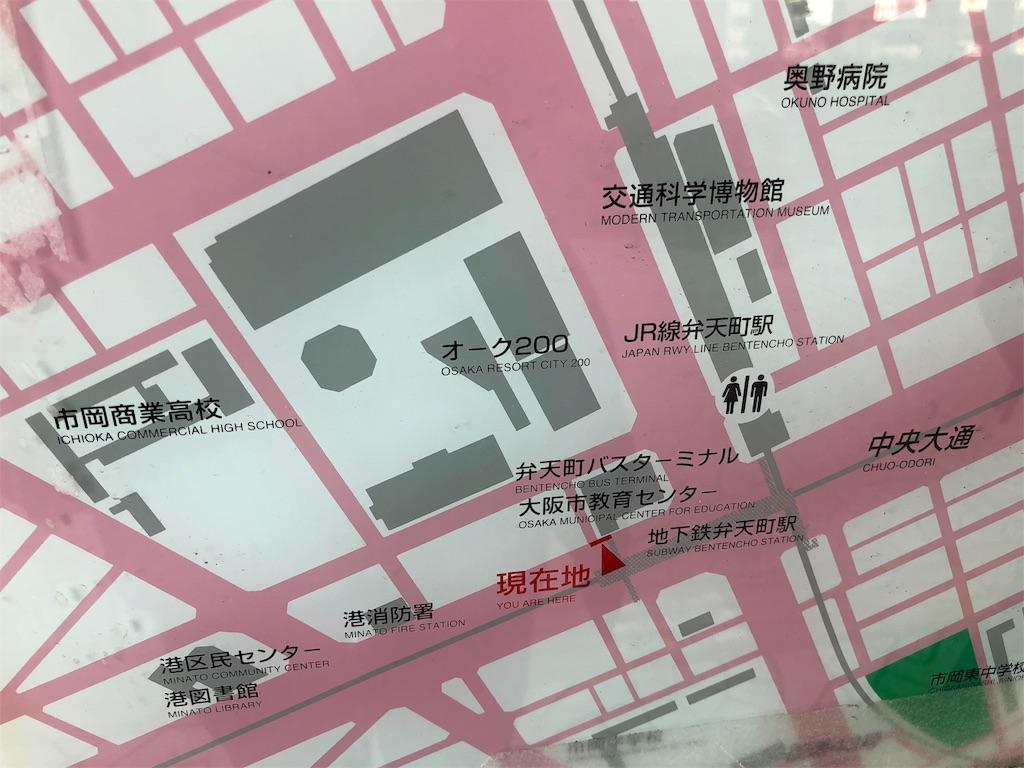 f:id:Matsuda_KOTU:20180908234041j:image