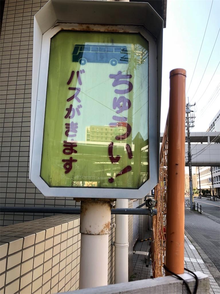 f:id:Matsuda_KOTU:20180908234751j:image
