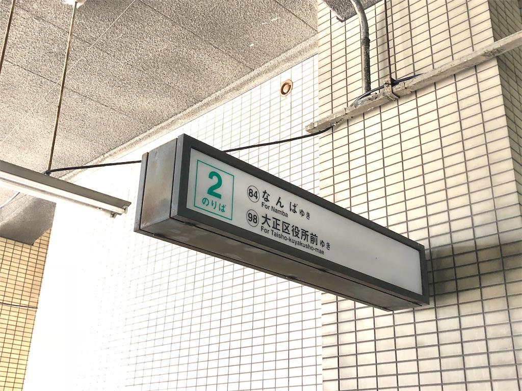 f:id:Matsuda_KOTU:20180908235315j:image