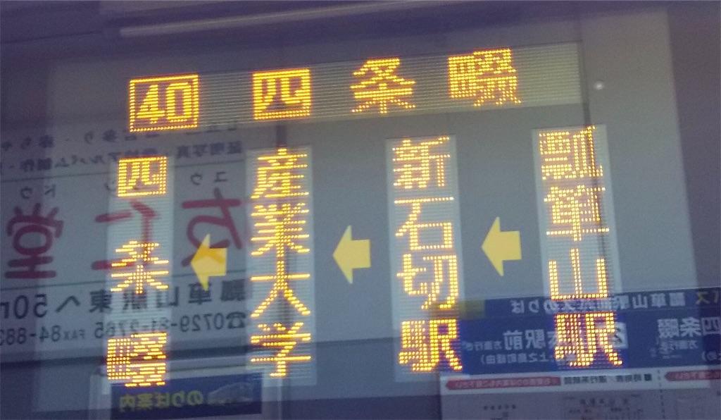f:id:Matsuda_KOTU:20180915175358j:image