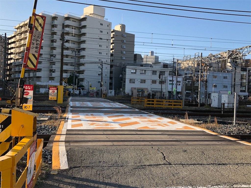 f:id:Matsuda_KOTU:20181111120215j:image
