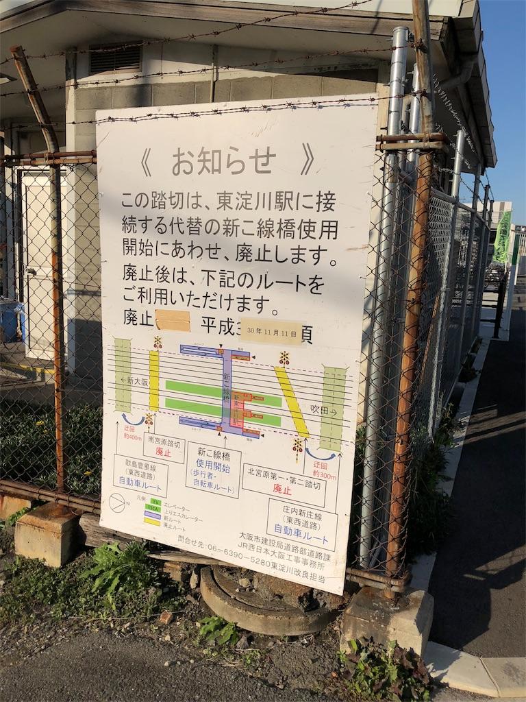 f:id:Matsuda_KOTU:20181111120637j:image