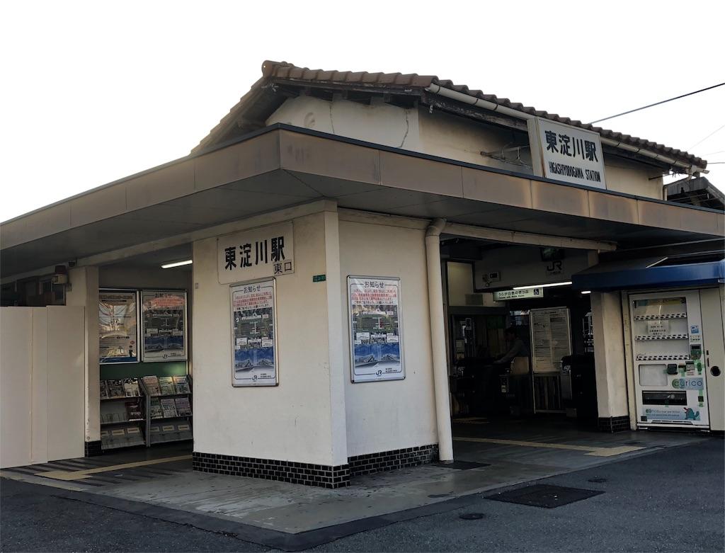 f:id:Matsuda_KOTU:20181111121023j:image