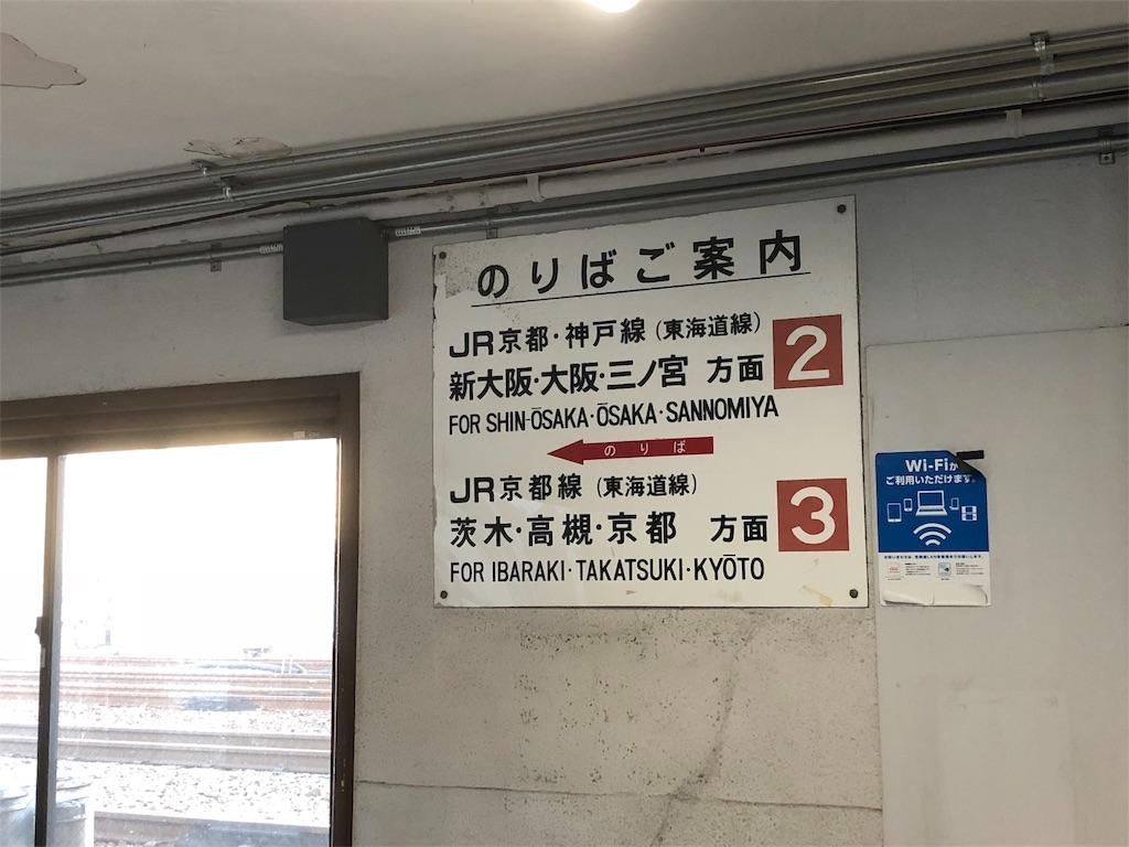 f:id:Matsuda_KOTU:20181111122110j:image