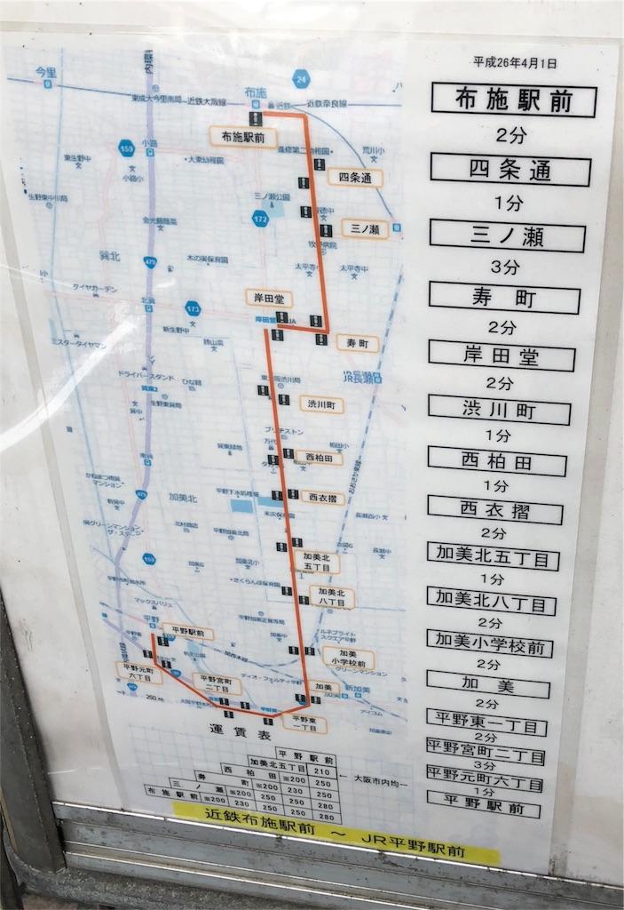 f:id:Matsuda_KOTU:20181228001448j:image