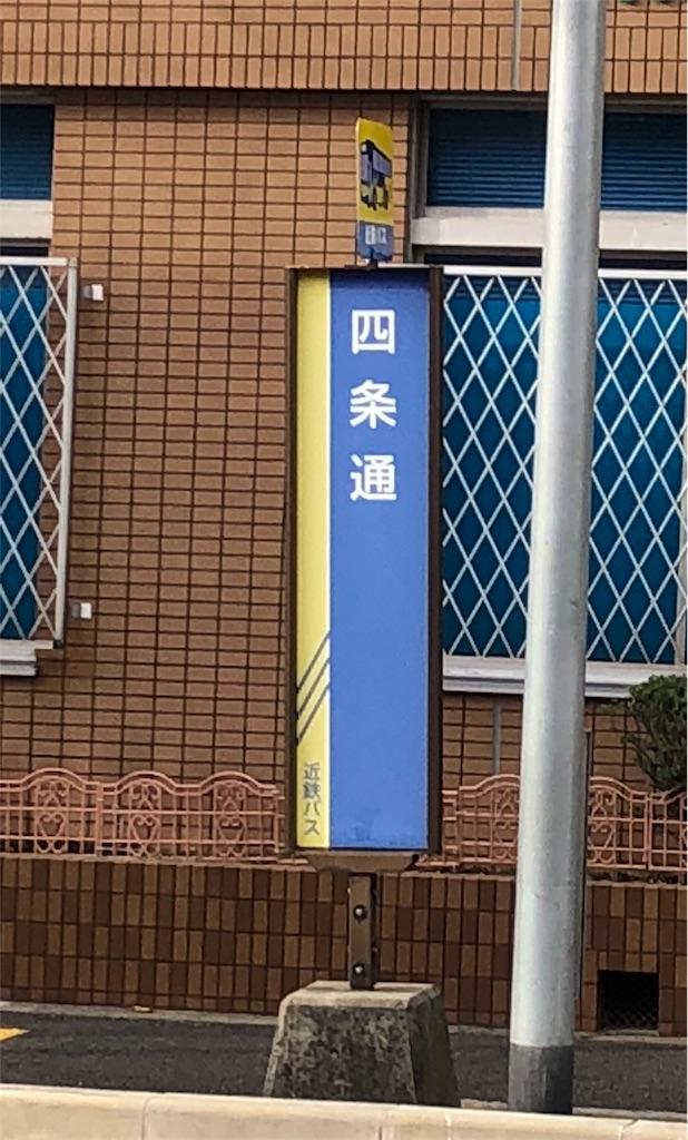 f:id:Matsuda_KOTU:20181228002759j:image
