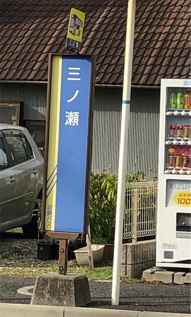 f:id:Matsuda_KOTU:20181228002807j:image