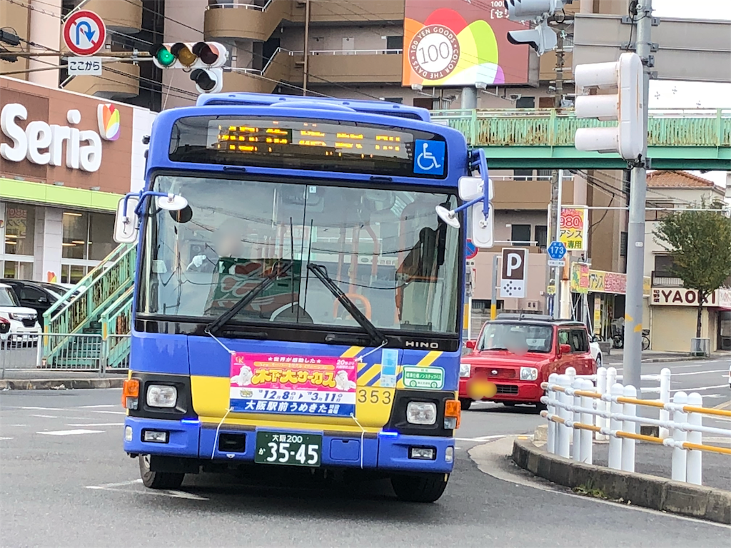 f:id:Matsuda_KOTU:20181228002943p:image