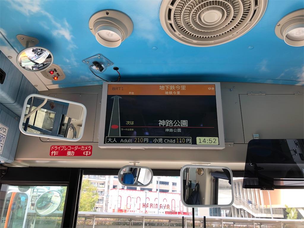 f:id:Matsuda_KOTU:20190421143234j:image