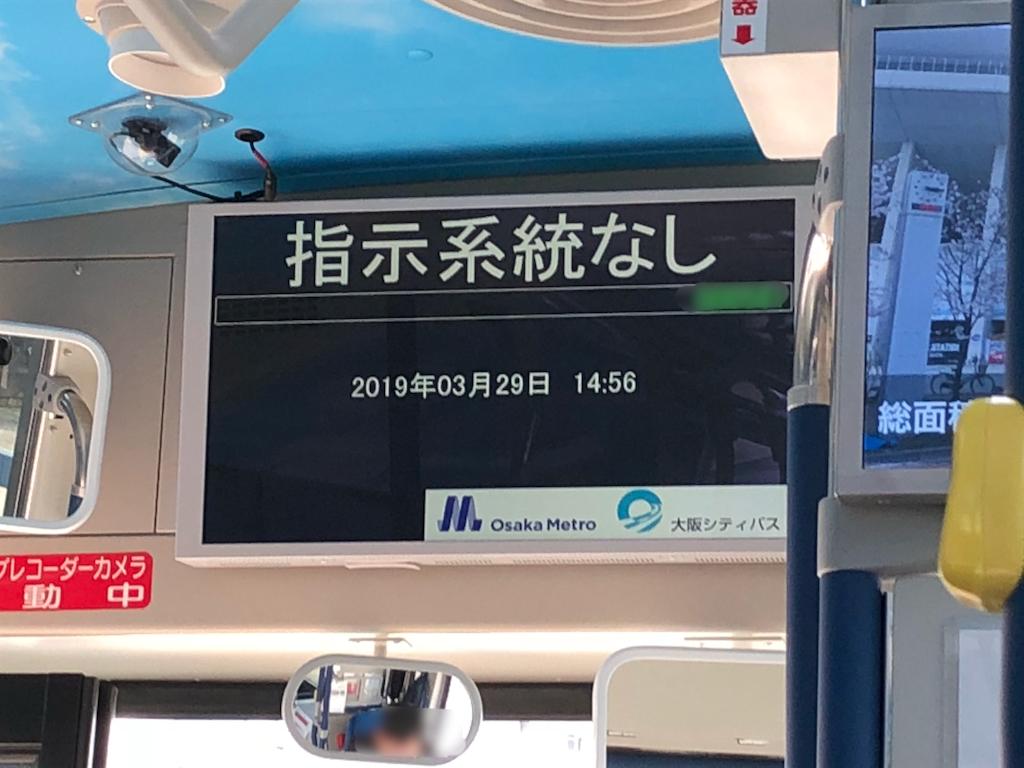 f:id:Matsuda_KOTU:20190421143808p:image