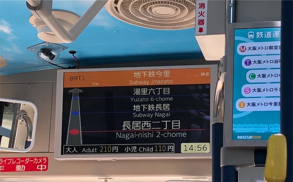 f:id:Matsuda_KOTU:20190421151552j:image