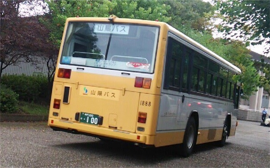 f:id:Matsuda_KOTU:20190624104421j:image